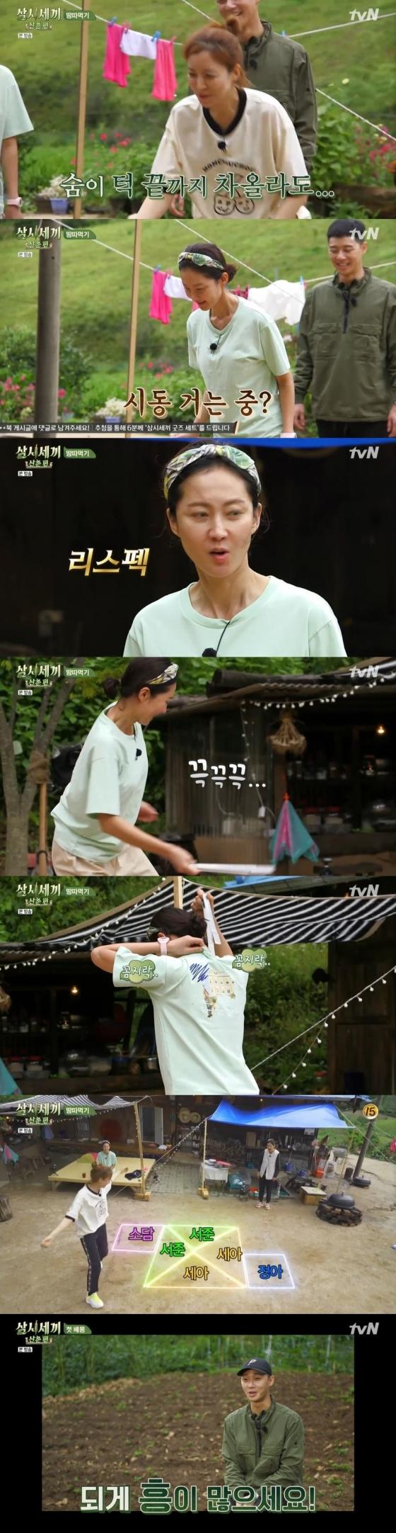 /사진=tvN 예능 프로그램 '삼시세끼 산촌편' 캡처
