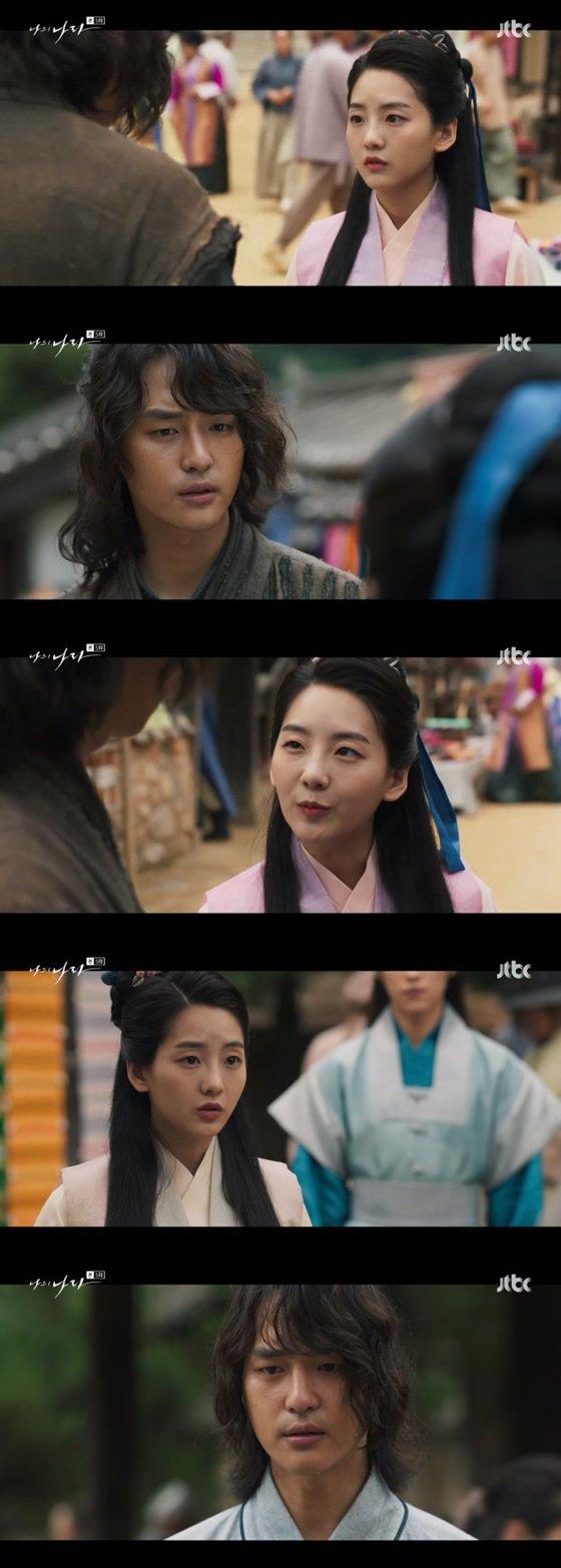 /사진=JTBC 금토드라마 \'나의 나라\' 방송화면 캡쳐