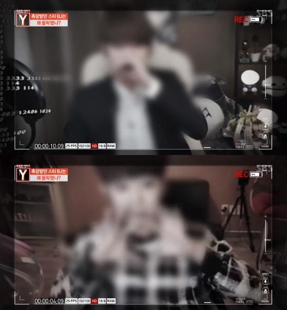 /사진=SBS '궁금한 이야기 Y' 방송화면 캡처
