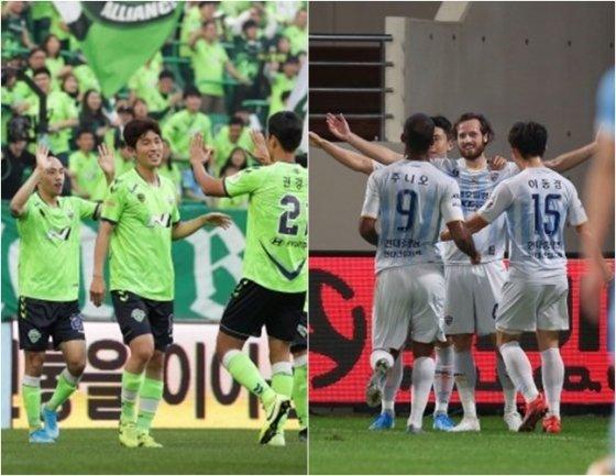 20일 열린 경기서 나란히 승리를 거둔 전북(왼쪽)과 울산 선수들. /사진=한국프로축구연맹 제공