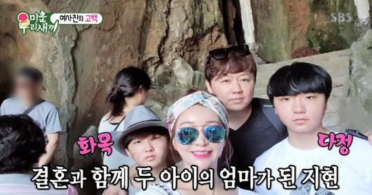 '미우새' 룰라 김지현 ''아들 2명 있다..시험관 시술 7번 딸 갖고파''