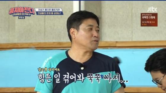 양준혁, 性스캔들 심경 고백 ''마음 고생, 살 저절로 빠져''