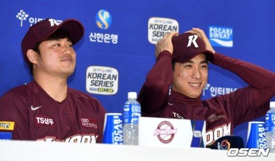 21일 미디어데이에 참석한 이지영(왼쪽)과 이정후. /사진=OSEN