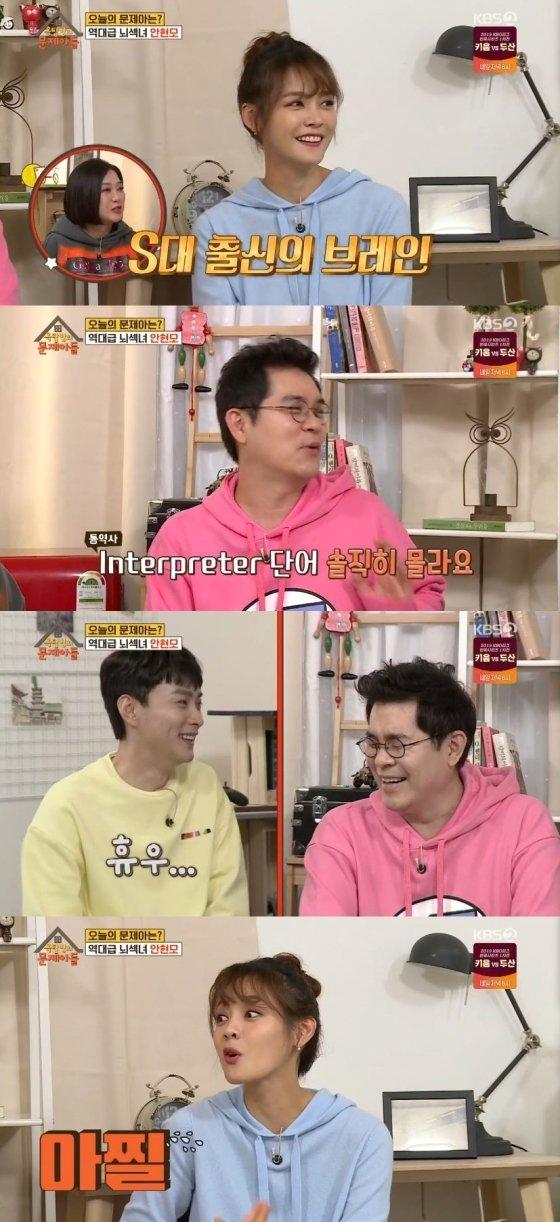 /사진=KBS 2TV 예능 프로그램 \'옥탑방의 문제아들\' 캡처