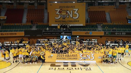 2019 KB스타즈 3on3 Basketball Challenge 대회. /사진=청주 KB스타즈