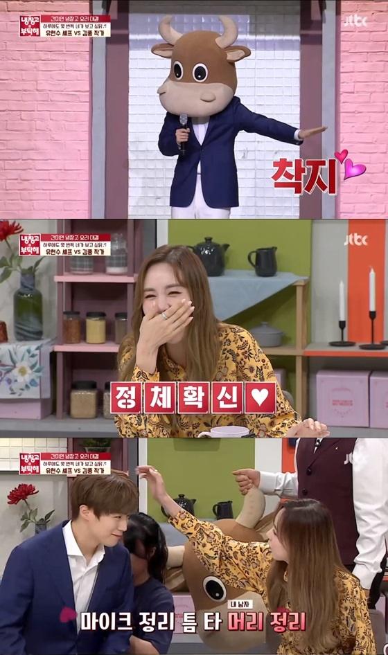 /사진=JTBC '냉장고를 부탁해' 방송화면 캡처