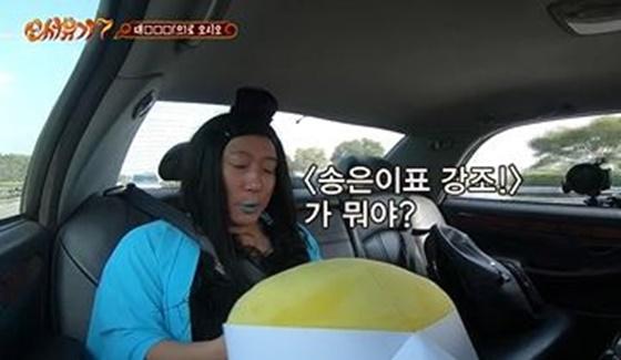 '송은이표 강조'의 뜻에 관심이 집중됐다./사진=tvN '신서유기7' 방송화면 캡처