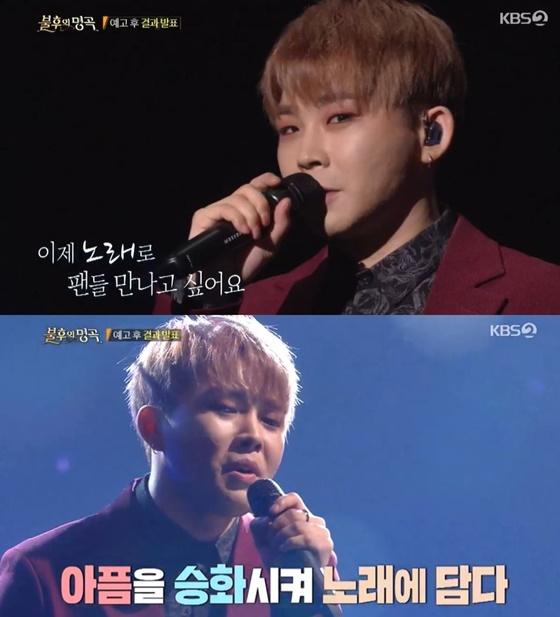 백청강./사진=KBS 2TV '불후의 명곡' 방송화면 캡처