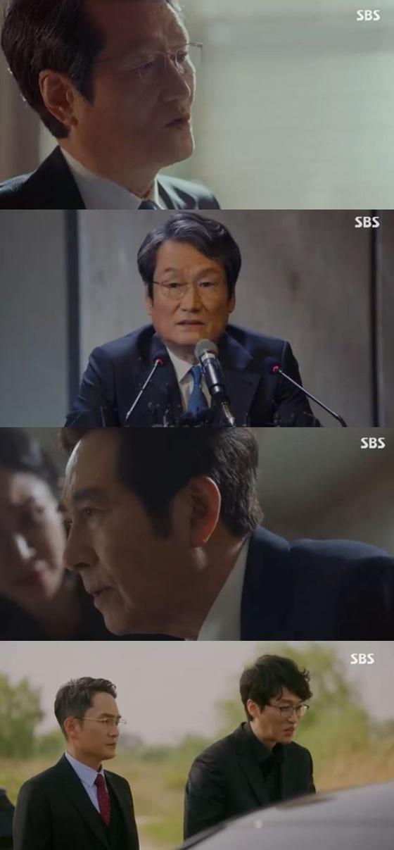 배가본드./사진=SBS '배가본드' 방송화면 캡처