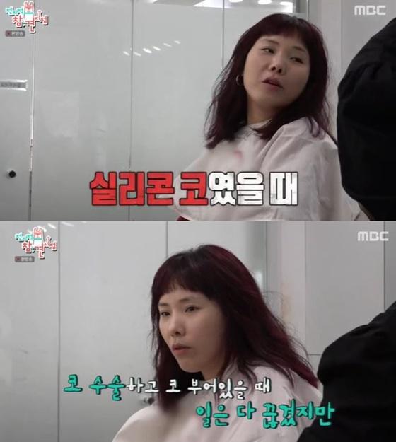 신봉선./사진=MBC '전지적 참견 시점' 방송화면 캡처