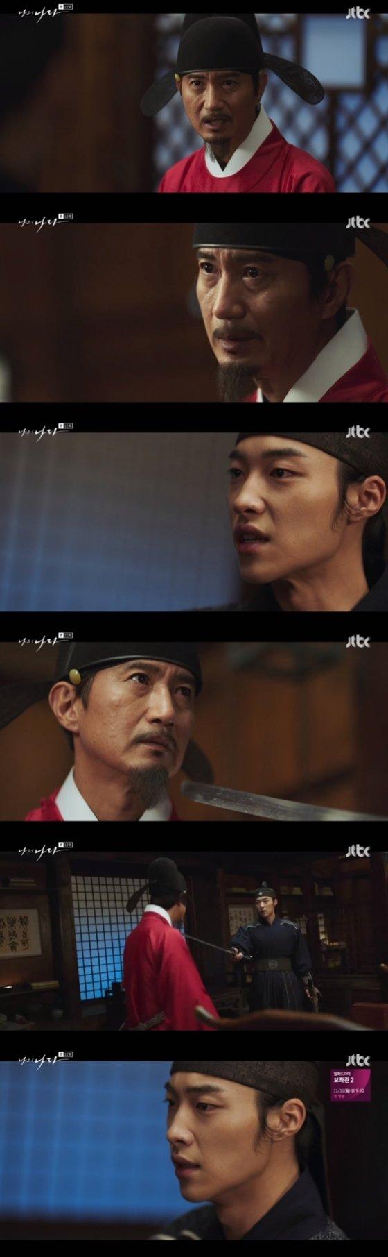 /사진=JTBC 금토드라마 \'나의 나라\'방송화면 캡처