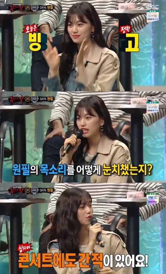 '복면가왕' 위키미키 김도연, 팬심이 만든 놀라운 추리력[★밤TV]