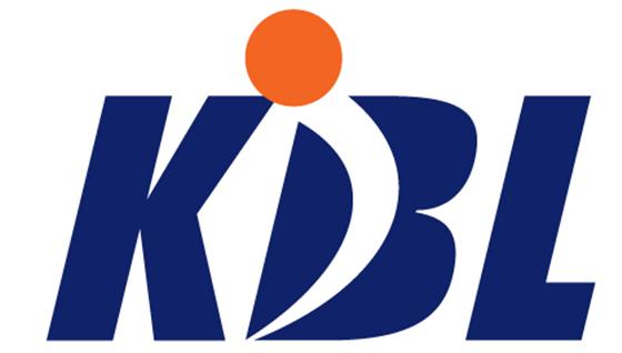 KBL 로고. /사진=KBL