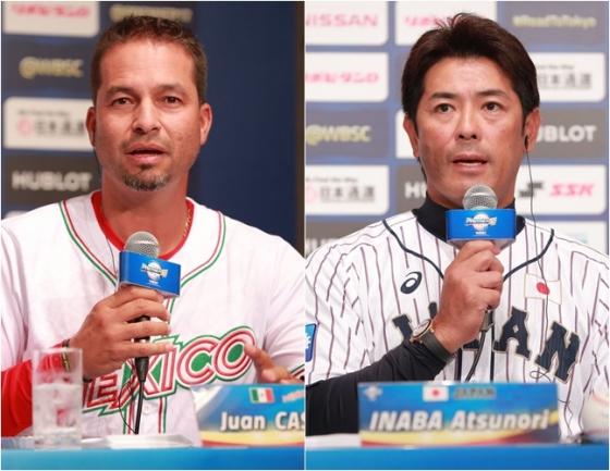 멕시코 후안 카스트로 감독(왼쪽)과 일본 이나바 아츠노리 감독. /사진=WBSC 제공