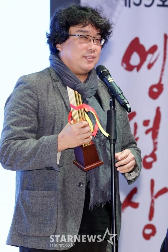 봉준호 감독 / 사진=이기범 기자
