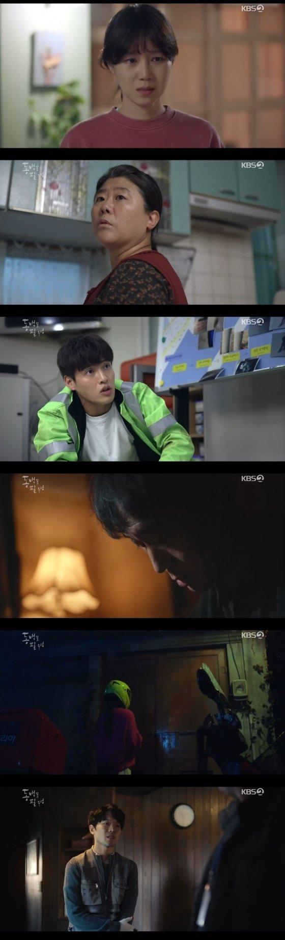 /사진=KBS 2TV 수목드라마 \'동백꽃 필 무렵\' 캡처