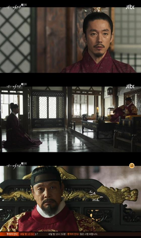/사진= JTBC 금토 드라마 '나의 나라' 방송 화면