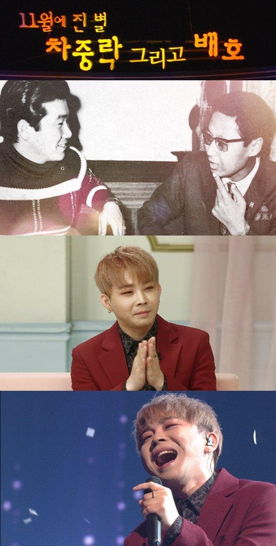 /사진=KBS 2TV \'불후의 명곡-전설을 노래하다\'