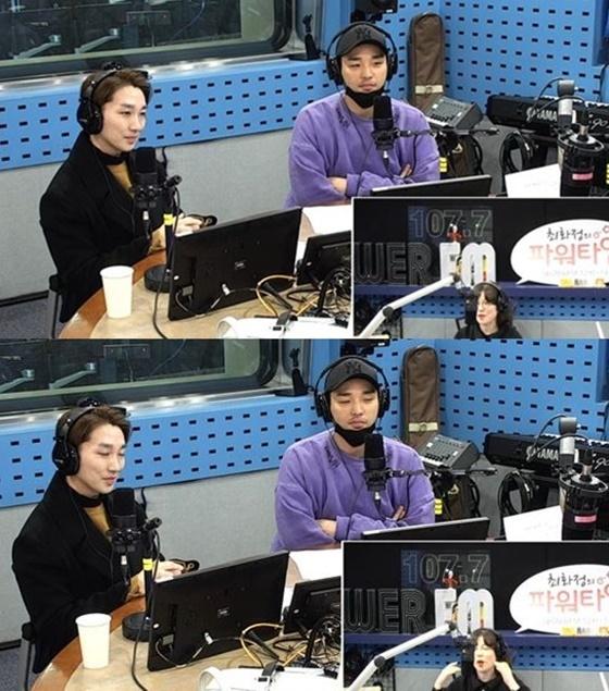 김호영./사진=SBS 파워FM '최화정의 파워타임' 방송화면 캡처