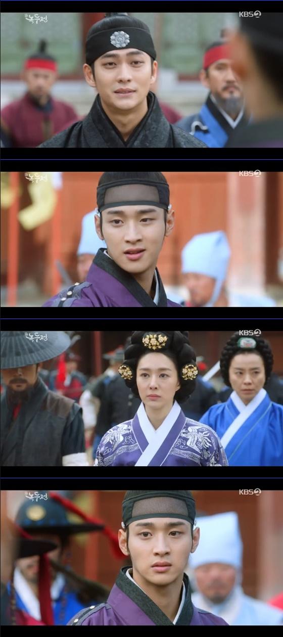 /사진=KBS 2TV '조선로코 녹두전' 방송화면 캡처