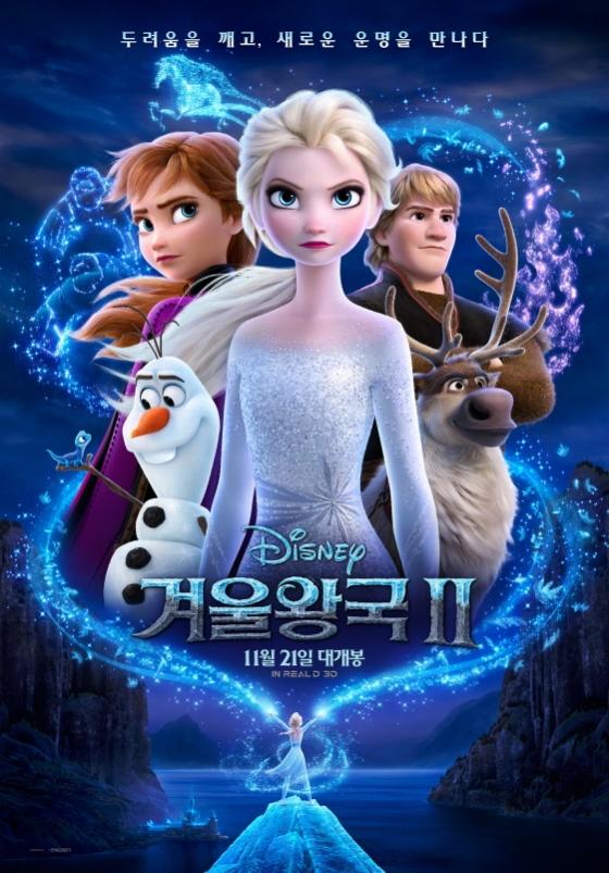 D-1 '겨울왕국2' 83만명 예약..89.2% 예매율