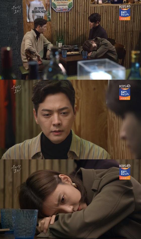 /사진= KBS 2TV 저녁 일일드라마 '우아한 모녀' 방송화면 캡쳐.
