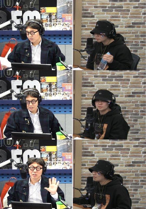 /사진=SBS 파워FM \'김영철의 파워FM\' 보이는 라디오 화면 캡처