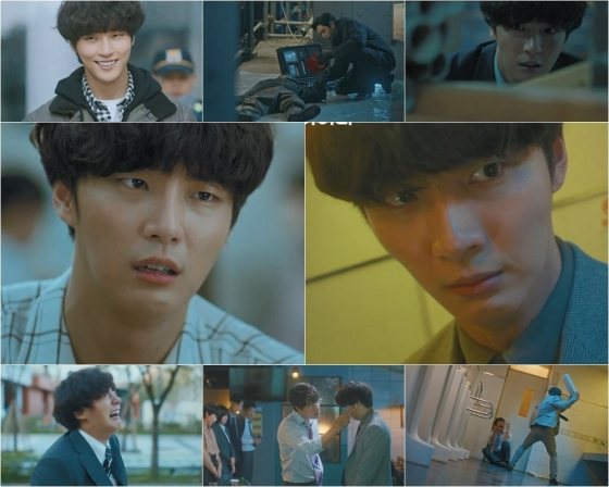 /사진=tvN '싸이코패스 다이어리' 방송화면 캡처
