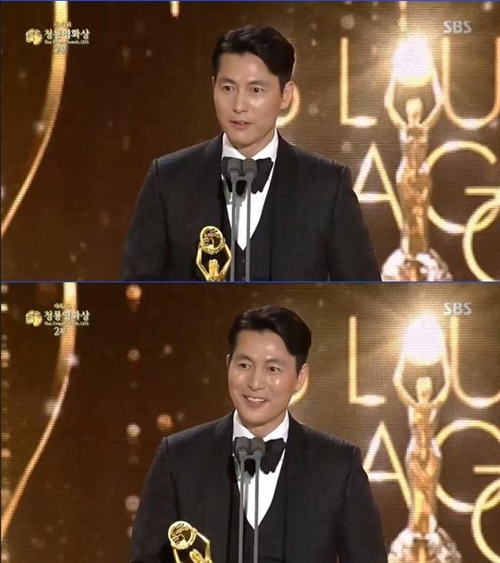 배우 정우성 /사진=제40회 청룡영화상 방송화면 캡처