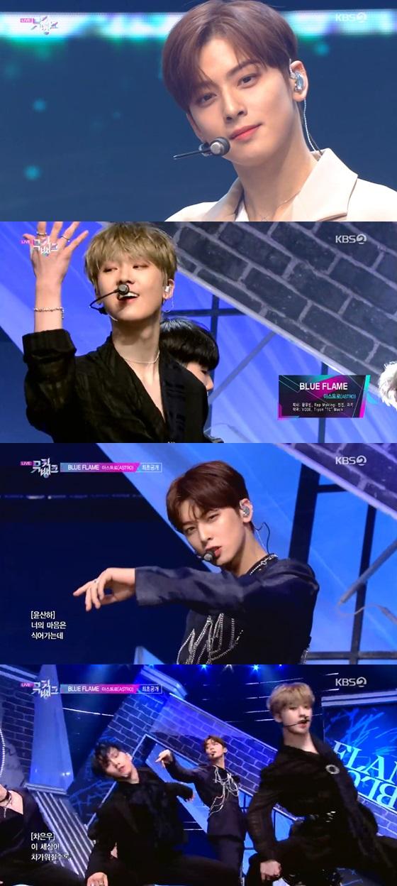 /사진=KBS 2TV 가요순위프로그램 '뮤직뱅크' 방송화면 캡쳐