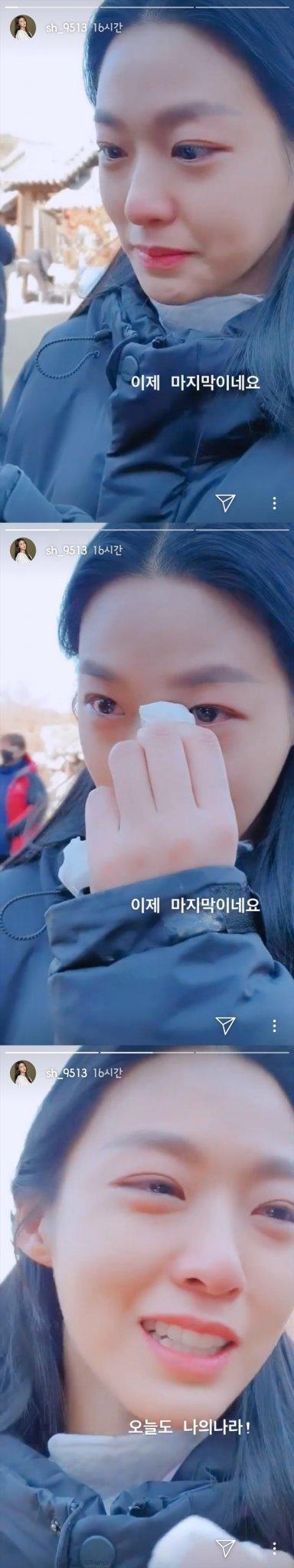 /사진=가수 배우 설현 SNS.