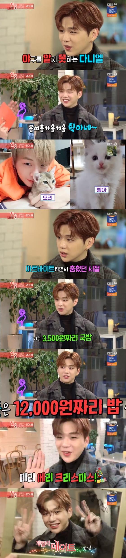 /사진=KBS 2TV '연예가중계' 방송화면 캡처