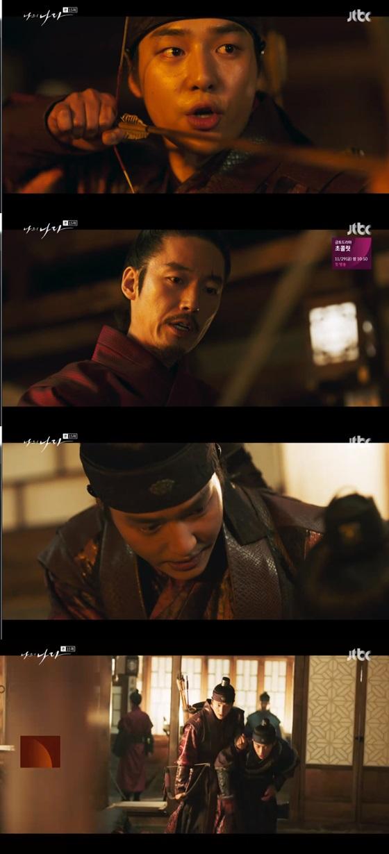 /사진=JTBC 금토드라마 '나의 나라' 방송화면 캡쳐