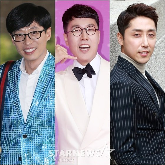 유재석(왼쪽부터), 김영철, 손헌수 /사진=스타뉴스