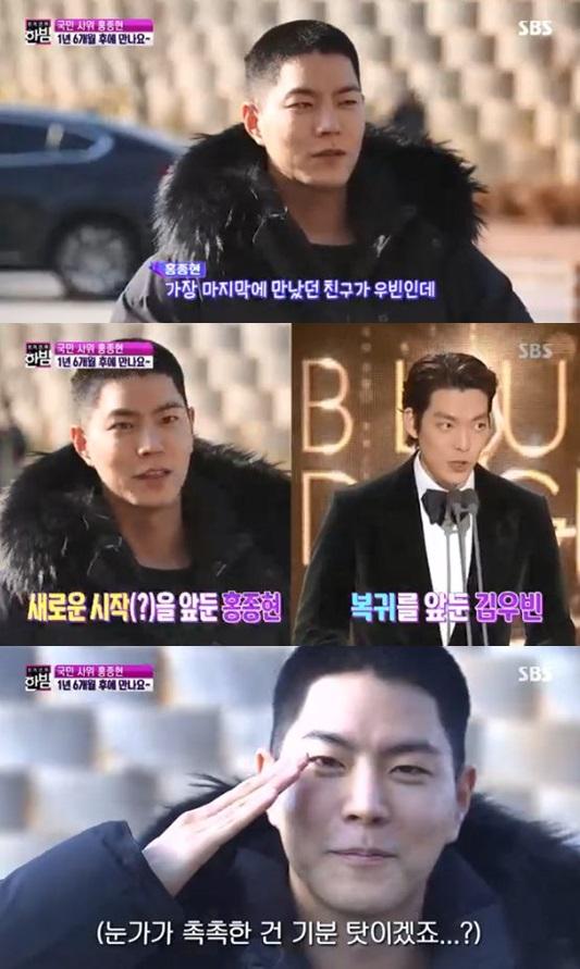 /사진='본격연예 한밤' 방송 화면