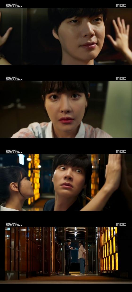 /사진=MBC 수목드라마 '하자있는 인간들' 캡처
