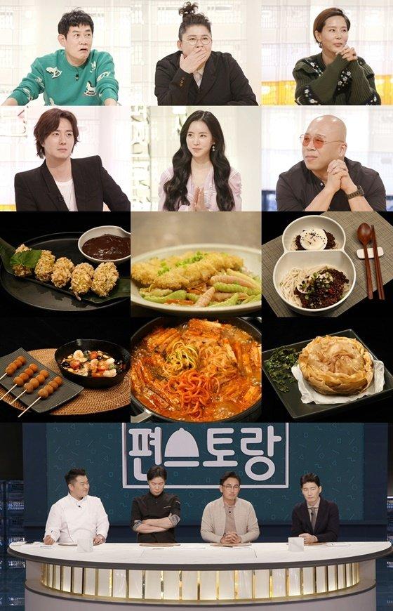 \'신상출시 편스토랑\'에서 신메뉴가 공개된다./사진제공=KBS 2TV