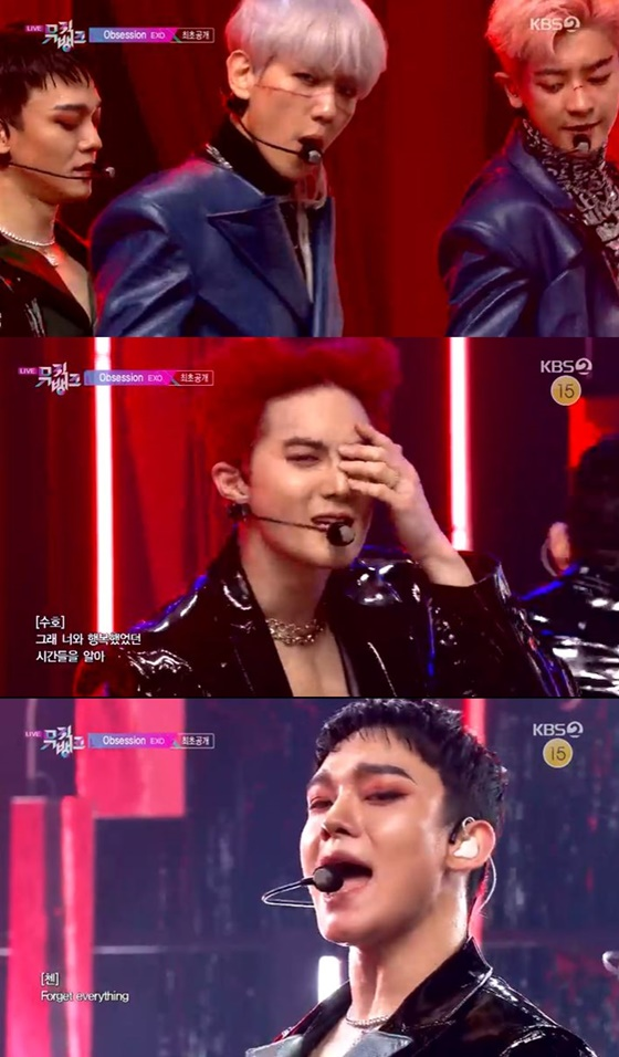 엑소./사진=KBS 2TV '뮤직뱅크' 방송화면 캡처