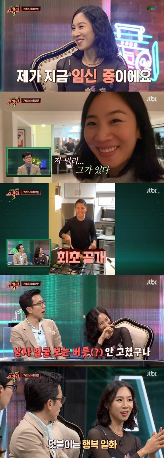 '슈가맨3' 이소은X양준일, 원조 아이유·GD의 재림[★밤TView]