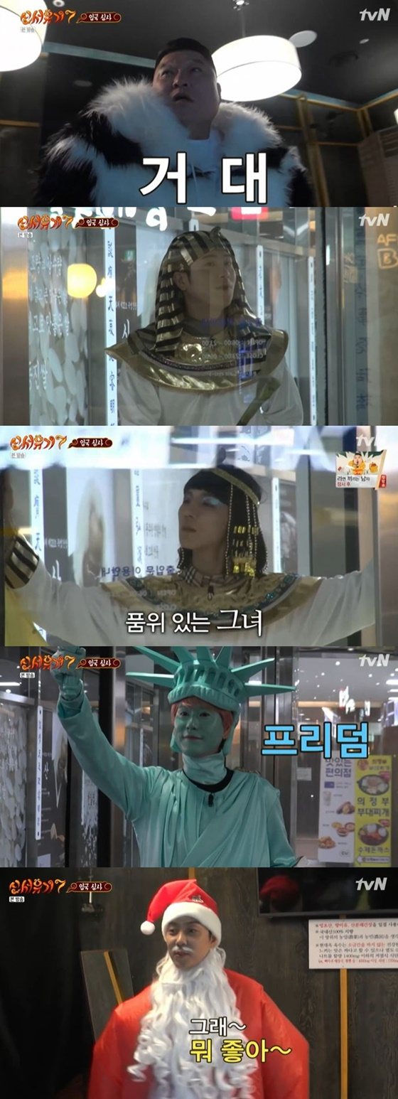 /사진=tvN '신서유기7' 방송화면 캡처