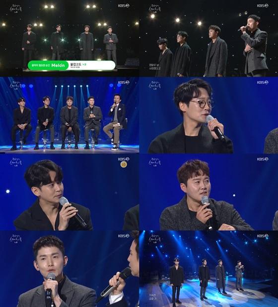 /사진=KBS 2TV '유희열의 스케치북' 방송화면 캡처