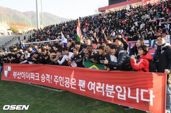 부산 아이파크가 승강 플레이오프에서 경남을 잡고 5년 만에 K리그1에 복귀했다.