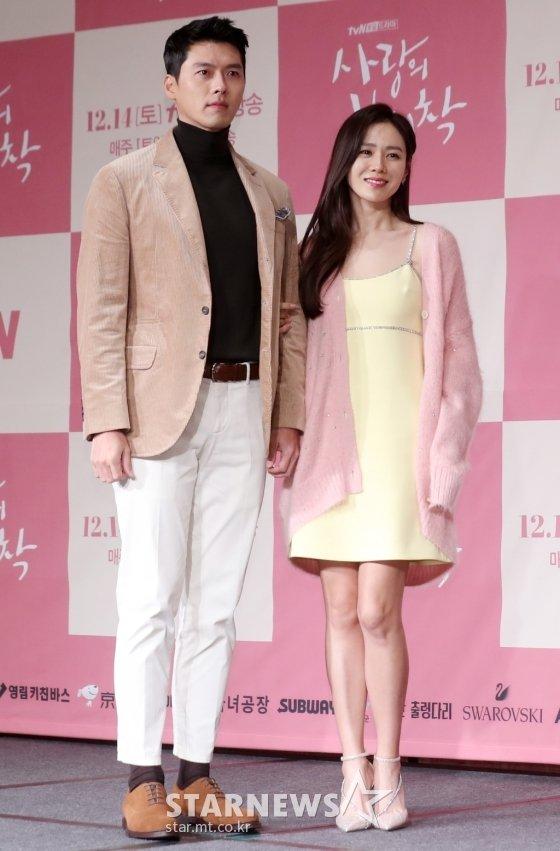 현빈(왼쪽)과 손예진 /사진=김휘선 기자