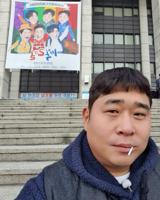 /사진=문세윤 인스타그램