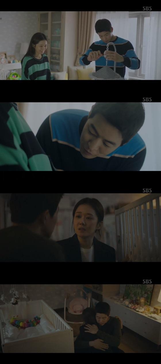 /사진=SBS 월화드라마 'VIP' 방송화면 캡쳐