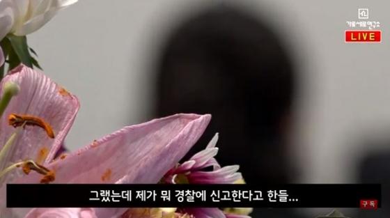 /사진=유튜브 채널 '가로세로연구소' 방송화면