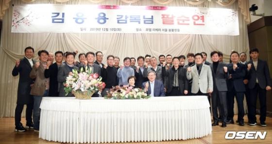 김응용 회장(앞줄 오른쪽)이 10일 팔순연에서 참석자들과 기념촬영을 하고 있다.  /사진=OSEN