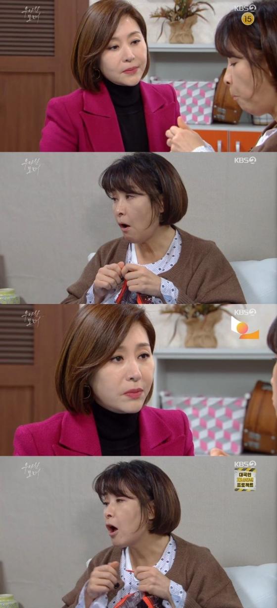 /사진=KBS 2TV 일일드라마 '우아한 모녀' 캡처
