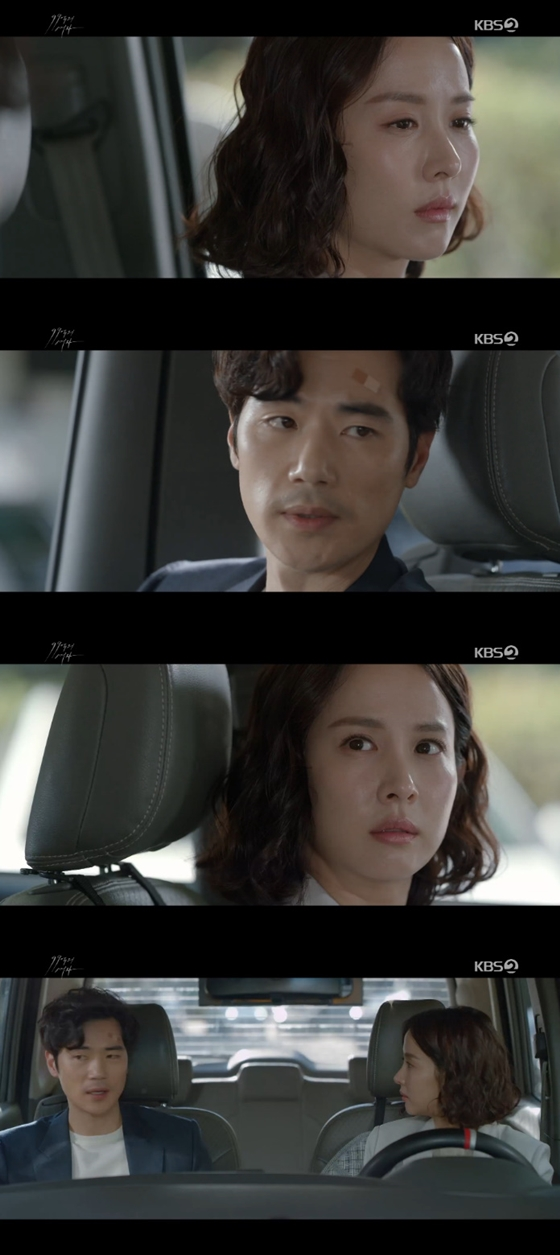 /사진=KBS 2TV 수목드라마 '99억의 여자' 방송화면 캡처