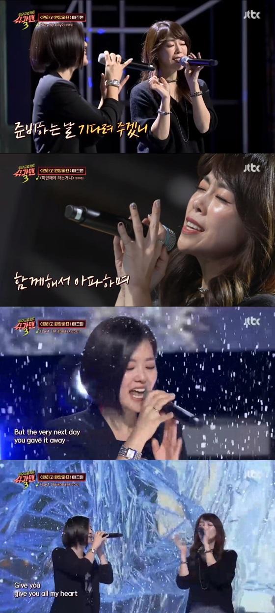 '슈가맨3' 애즈원XA.R.T, 90년대 R&B 감성 소환..희열팀 첫 승! [★밤TView]